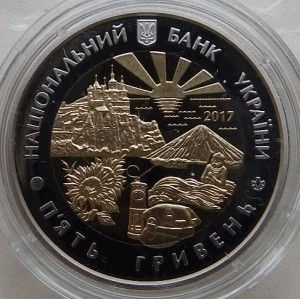 85R.DonecskiObl2017z.jpg