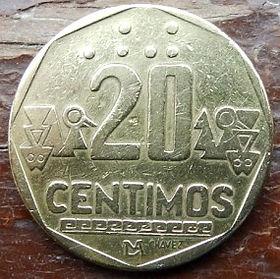 20 Сентимов,1992 года, Перу, Монета, Монеты, 20 Centimos 1992, Peru,Braille,Шрифт Брайля, Народний орнамент,Folk ornament,Народный орнаментна монете,Coat of arms of Peru,Герб Перу на монете.