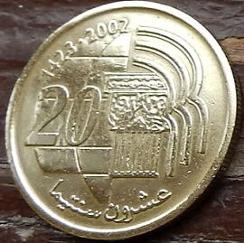 20 Сантимов, 2002 года, Марокко,Монета, Монеты, 20 Centimes2002,Morocco,Coatof arms of Morocco,Герб Мароккона монете.