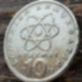 10 Драхм, 1978 года, Греция, Монета, Монеты, 10 Драхмаі, 10 Drachma 1978, Greece,Sun,Cолнце, Earth, Земля,Earth orbit,Орбита Земли на монете,Демокрит на монете.