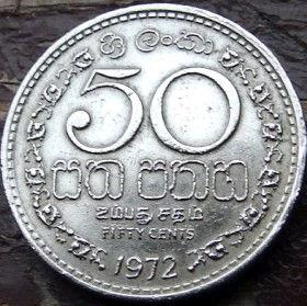 50 Центов, 1972 года,Шри-Ланка, Монета, Монеты, 50 FiftyCents 1972, Sri Lanka,Ornament,Орнамент на монете,Emblem of Sri Lanka,Герб Шри-Ланки на монете.