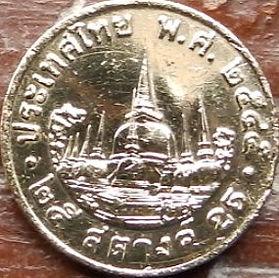 25 Сатангов, 2007 года, Королевство Таиланд, Монета, Монеты, 25 Satang 2007, Kingdom of Thailand, Wat Phra Mahathat, Ват Пхра Махатхат на монете, King Rama IX, Король Рама IX на монете.