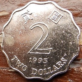 2 Доллара, 1993 года, Гонконг, Монета, Монеты, 2 Two Dollars 1993, Hong-Kong, Флора, Квітка Бегонії,Flora, Begonia flower,Флора, Цветок Бегониина монете.
