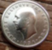 5 Драхм, 1954 года, Греция, Монета, Монеты, 5 Драхмаі, 5 Drachma1954, Greece,Герб Греции,Античные воины,Ancient warriors,Корона, Crown,Король Павел I на монете.