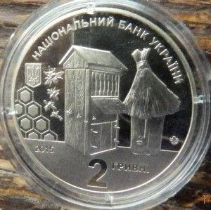 P.Prokopovuch_2015z.jpg