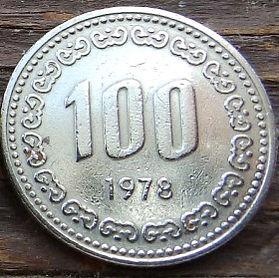 100 Вон, 1978года, ЮжнаяКорея, Монета, Монеты, 100 Vons1978, South Korea,Ornament,Орнаментна монете,Yi Sun-sin,Ли Сунсин на монете.