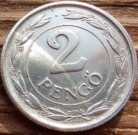 2 Пенго, 1943 года,Венгрия, Монета, Монеты,2Pengo 1943,Hungary, Угорщина, Magyar,Рослинний орнамент,растительный орнамент,floral ornament на монете,Crown, Корона,Coat of arms,Герб на монете.