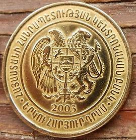 200 Драм, 2003 года,Армения, Монета, Монеты, 200 Drum2003, Republicof Armenia,Ornament, Орнаментна монете,Coat of arms of Armenia,Герб Армениина монете.
