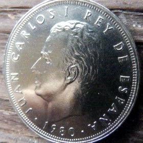 25 Песет, 1980 года, Испания, Монета, Монеты, 25Pesetas 1980, Espana,Spain,Sport,Спорт,Football,Футбол,Ball,Мяч на монете,КорольХуан Карлос I на монете.
