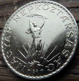 10 Форинтов, 1971 года,Венгрия, Монета, Монеты,10 Forint 1971,Hungary, Угорщина, Magyar, Coat of arms,Герб на монете, Statue of Liberty in Budapest,Статуя Свободы в Будапеште на монете.