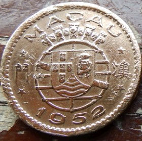 10 Аво, 1952 года, Макао, Монета, Монеты, 10Avos 1952, Macau,Coat of arms of Portuguese Macau, Герб Португальского Макаона монете.