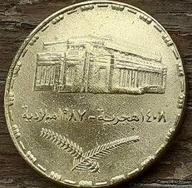 20 Гирш, 1987 года, Судан, Монета, Монеты, 20 Girshes1987, Sudan, Рослиннийорнамент,растительный орнамент,floral ornamentна монете,Будівля,Building,Зданиена монете.