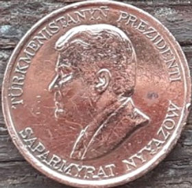 1 Тенге, Теннеси 1993года,Туркменистан, Монета, Монеты, 1 Tennesi1993,Republic of Turkmenistan,Ornament, Орнаментна монете,President of TurkmenistanSaparmuratNiyazov,Президент ТуркменистанаСапармуратНиязов на монете.