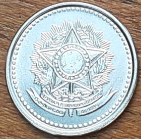 5 Сентаво, 1986 года, Бразилия, Монета, Монеты, 5 Centavos 1986, Brasil, Coat of arms of Brazil, Герб Бразилии на монете.