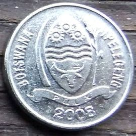 10 Тхебе, 2008 года, Ботсвана,Монета, Монеты, 10 Thebe 2008, Botswana,Fauna, Antelope, Oryx,Фауна,Антилопа, Орикс на монете, Coat of arms of Botswana,Герб Ботсванына монете.