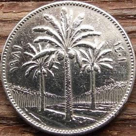 50 Филсов, 1981 года, Ирак, Монета, Монеты, 50 Fils1981, Irak,Spikelet, Leaf of a tree,Колосок, Листок деревана монете, Flora, Palm, Флора, Пальма на монете.