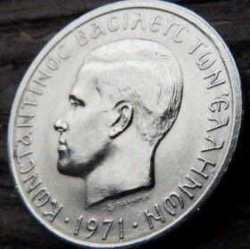 2 Драхмы, 1971 года, Греция, Монета, Монеты, 2 Драхмаі, 2 Drachmas 1971, Greece,Герб,Воин, Warrior,Eagle, Орел,Король Константин II на монете.