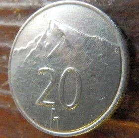 """20Геллеров, 1993года,Словакия,Монета, Монеты,20 Hellers1993, Slovenska Republika,Mountain """"Krivan"""", Гора """"Кривань""""на монете, Coat of Arms, Гербна монете."""