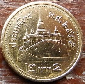 2 Бата, 2012 года, Королевство Таиланд, Монета, Монеты, 2 Bat 2012, Kingdom of Thailand, Wat Saket, Ват-Сакет на монете, King Rama IX, Король Рама IX на монете.