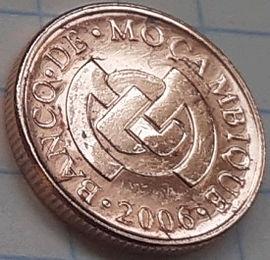 1 Сентаво, 2006 года, Мозамбик,Монета, Монеты, 1 Centavo 2006, Mocambique, Фауна, Носоріг, Fauna, Rhinoceros,Фауна, Носорог на монете, Bank of Mozambique emblem,Эмблема Банка Мозамбикана монете.