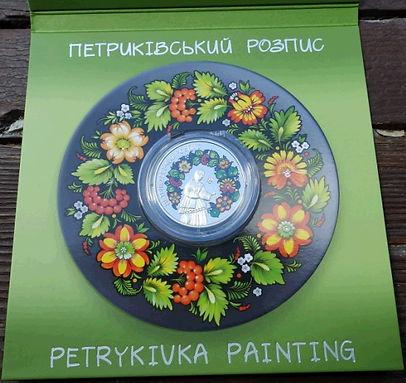 PetrykivkaPainting2016d.jpg