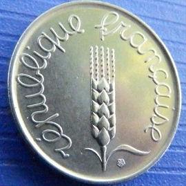 5 Сантимов, 1961 года, Франция,Монета, Монеты, 5 Centimes1961, RepubliqueFrancaise,France,Spikelet, Колосок на монете.