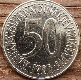 50 Динаров, 1985 года, СФР Югославия, Монета, Монеты, 50 Dinara 1985, SFR Jugoslavija, СФР Jугославиjа,Coat of Arms,Герб на монете.