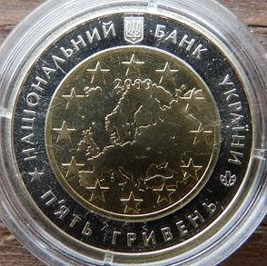 RadaEvropu2009z.jpg