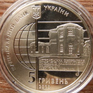 KyivskMeredian2010z.jpg