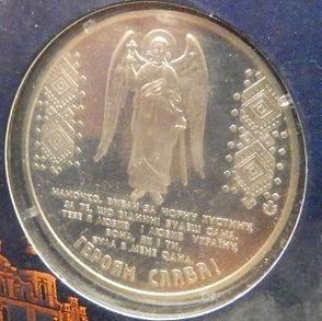 MedalNebesnaSotny2014Mz.jpg