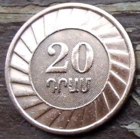 20 Драм, 2003 года,Армения, Монета, Монеты, 20 Drum2003,Republic of Armenia,Ornament, Орнаментна монете,Coat of arms of Armenia,Герб Армениина монете.