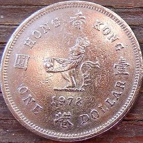 1 Доллар, 1978 года, Гонконг, Монета, Монеты, 1 One Dollar 1978, Hong-Kong,Leo, Crown,Лев, Коронана монете,Королева Elizabeth II, Елизавета IIна монете.