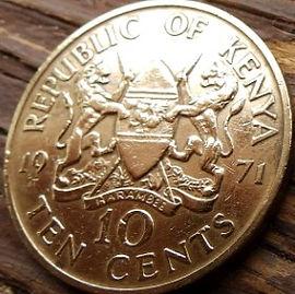 10 Центов, 1971 года, Кения,Монета, Монеты, 10 Ten Cents 1971, Republic of Kenya,Coat of arms of Kenya,Герб Кении на монете, First President of Kenya Jomo Kenyatta,Первый президент Кении Джомо Кениата на монете.
