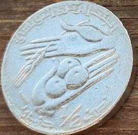 1/2 Динара, 1990 года, Тунис,Монета, Монеты, 1/2 Dinara 1990, Tunisia,Дві долоні з урожаєм,Two palms with harvest,Две ладони с урожаемна монете,Tunisian territory outline,Контур территории Тунисана монете.