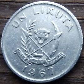 1 Ликута, 1967 года, ДР Конго, Заир,Монета, Монеты, 1 Un Likuta 1967,Congo, Zair,Coat of arms,Герб на монете.