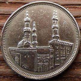 20 Пиастров, 1992 года, Египет, Монета, Монеты, 20 Piastres 1992,  Egypt,Cairo Al-Azhar University, Университет Каира Аль-Азхарна монете.