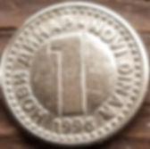 1 Динар, 1996 года, СР Югославия, Монета, Монеты, 1 Dinar 1996, SR Jugoslavija, СР Jугославиjа, Coat of Arms,Герб на монете.