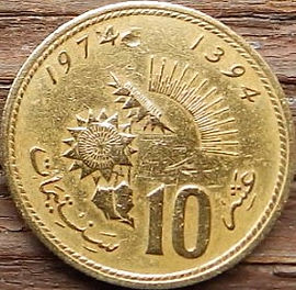10 Сантимов, 1974 года, Марокко,Монета, Монеты, 10 Centimes1974,Morocco,Coatof arms of Morocco,Герб Мароккона монете.