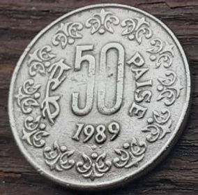50 Пайс, 1989 года, Индия, Монета, Монеты, 50 Paise 1989, India, Ornament, Орнамент на монете, Emblem of India, Эмблема Индии на монете.