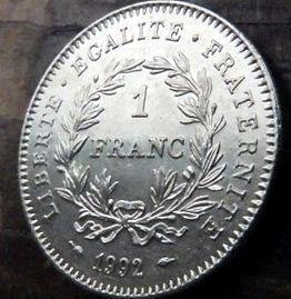 1 Франк, 1992 года, Франция,Монета, Монеты, 1 Franc 1992,RepubliqueFrancaise, France,Рослинний орнамент,растительный орнамент,floral ornament на монете,Girl,Девушкана монете.