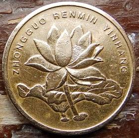 5 Джао,Цзяо, 2006 года, Китай, Монета, Монеты, 5 Jiao2006, China, Флора,Квітка Лотоса, Flora, Lotus flower,Флора, Цветок лотосана монете.