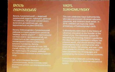 V.Suhomlunskuy2018b.jpg