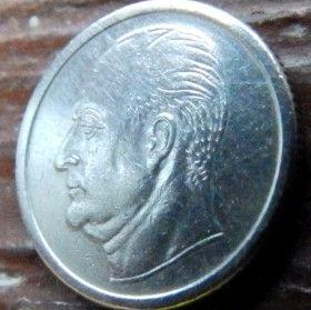 25 Эре, 1960 года, Норвегия, Монета, Монеты, 25 Ore 1960, Norge, Fauna, Фауна, Пташка, Bird,Птицана монете,Король ОлафV на монете.