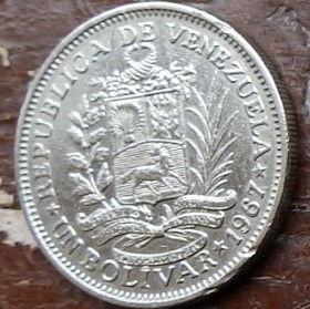 1 Боливар,1967 года, Венесуэла, Монета, Монеты, 1 UnBolivar 1967, Republica de Venezuela,Coat of arms of Venezuela,Герб Венесуэлына монете,SimonBolivar,Симон Боливарна монете.