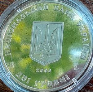 S.Golubovich2008z.jpg