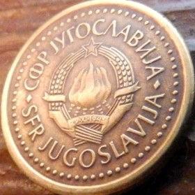 10 Пара, 1990 года, СФР Югославия, Монета, Монеты, 10 Para1990, SFR Jugoslavija, СФР Jугославиjа, Coat of Arms,Герб на монете.