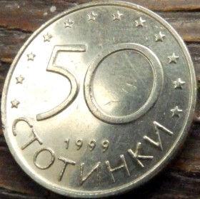 50 Стотинок,1999 года,България,Монета, Монети,Болгария, 50 stotinki 1999, Болгарія,50 Стотинки,Звезды, Stars,Фауна, Лев, Lion,Вершник на коні,Всадник на коне,The rider on the horse.