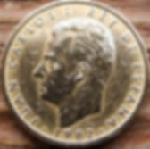 100 Песет, 1982 года, Испания, Монета, Монеты, 100 Cien Pesetas 1982, Espana,Spain,Герб,Фауна,Lion,Лев, Корона, Crown на монете,КорольХуан Карлос I на монете.