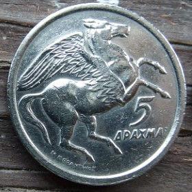 5 Драхм, 1973 года, Греция, Монета, Монеты, 5 Драхмаі, 5 Drachma 1973, Greece,Мифология,Mythology, Horse with wings, Лошадь с крыльями на монете,Герб,Eagle, Орел на монете.
