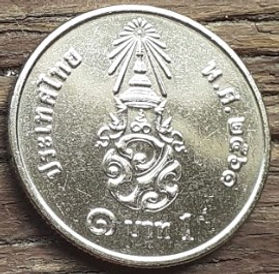 1 Бат, 2018 года, Королевство Таиланд, Монета, Монеты, 1 Bat 2018, Kingdom of Thailand, Ornament, Орнаментна монете, King Rama X, Король Рама X на монете.